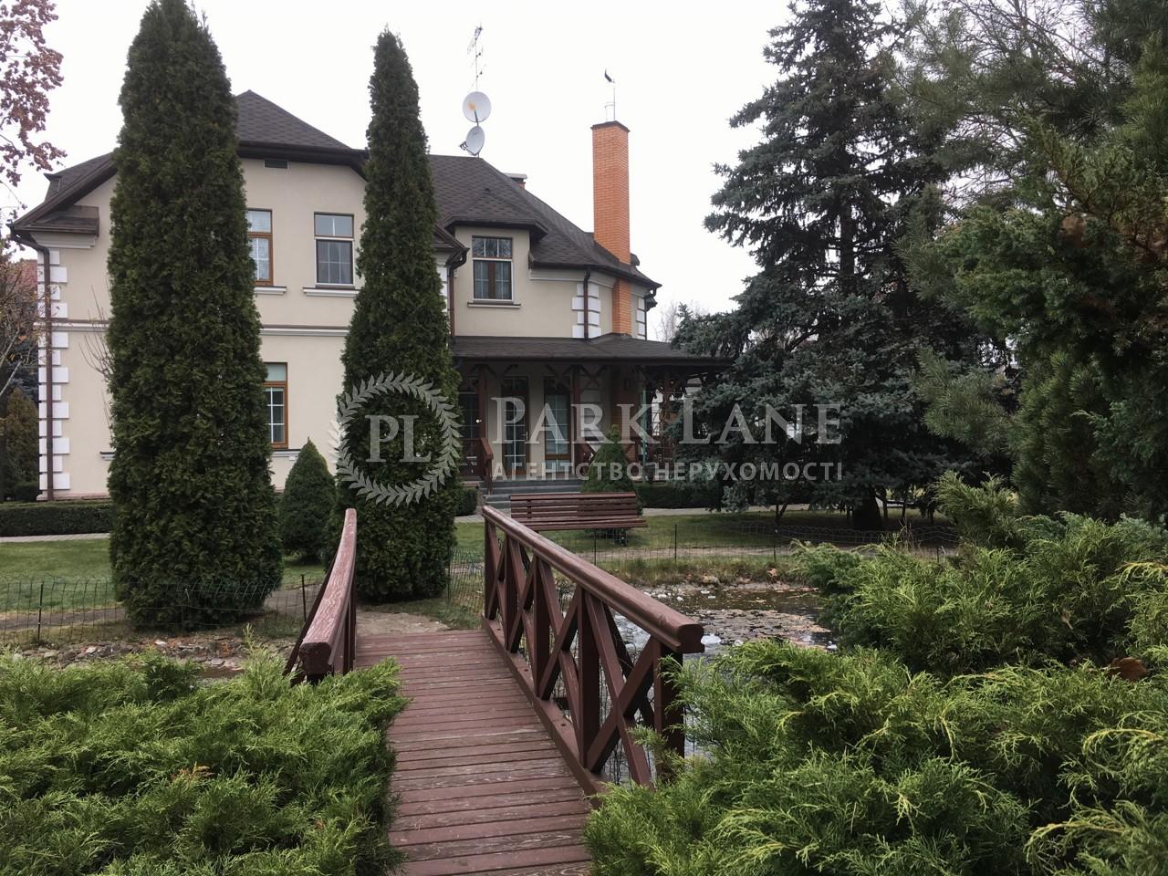 Дом Козин (Конча-Заспа), B-99814 - Фото 53