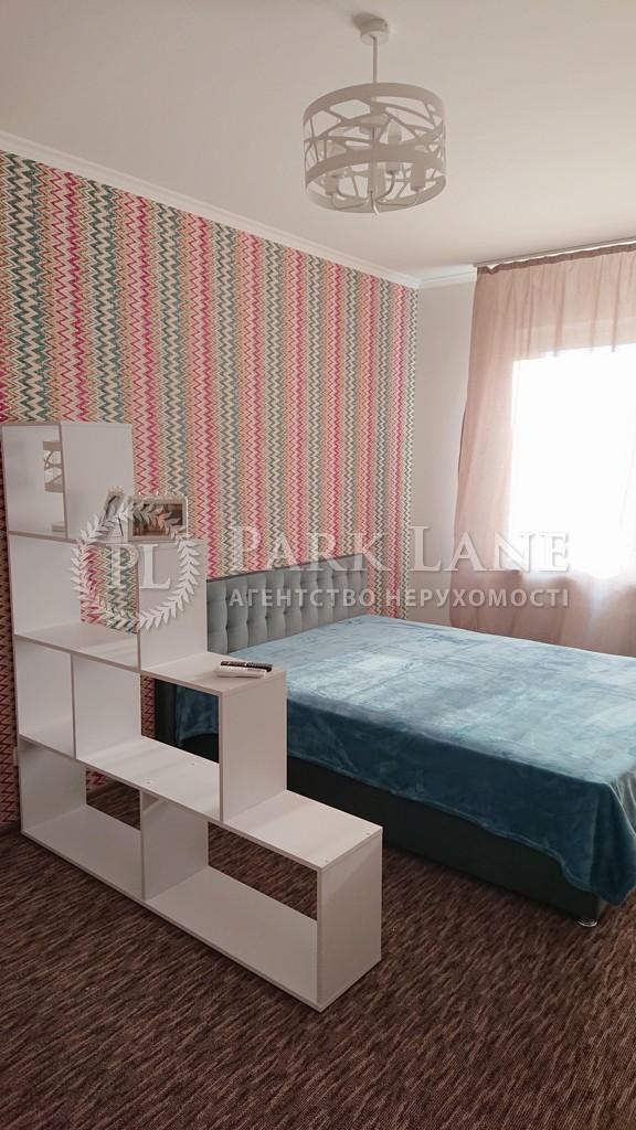Квартира вул. Ломоносова, 85а, Київ, D-35727 - Фото 4