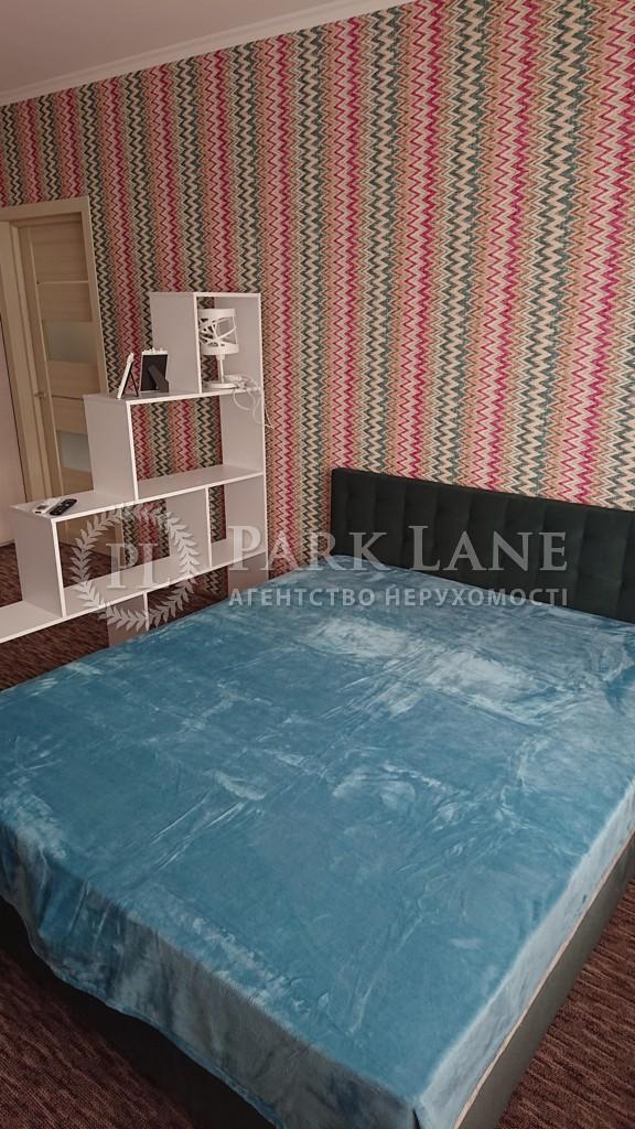 Квартира вул. Ломоносова, 85а, Київ, D-35727 - Фото 3