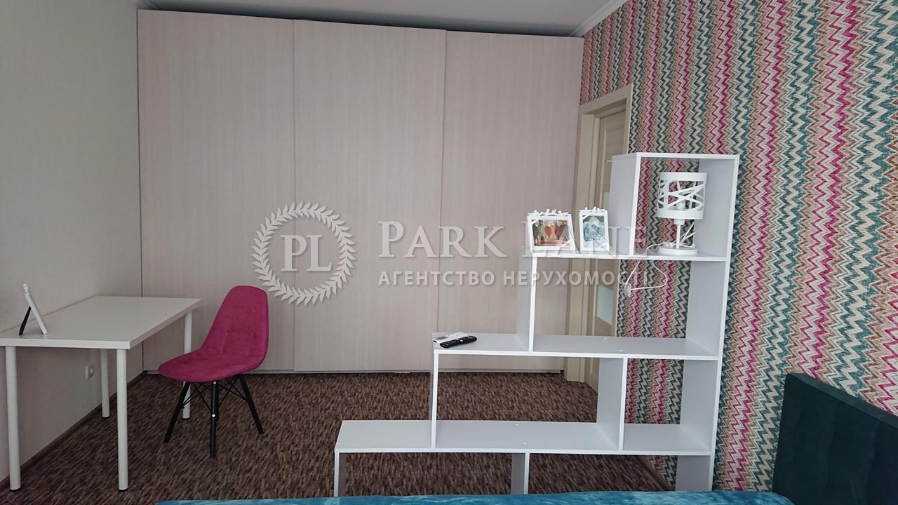 Квартира вул. Ломоносова, 85а, Київ, D-35727 - Фото 5