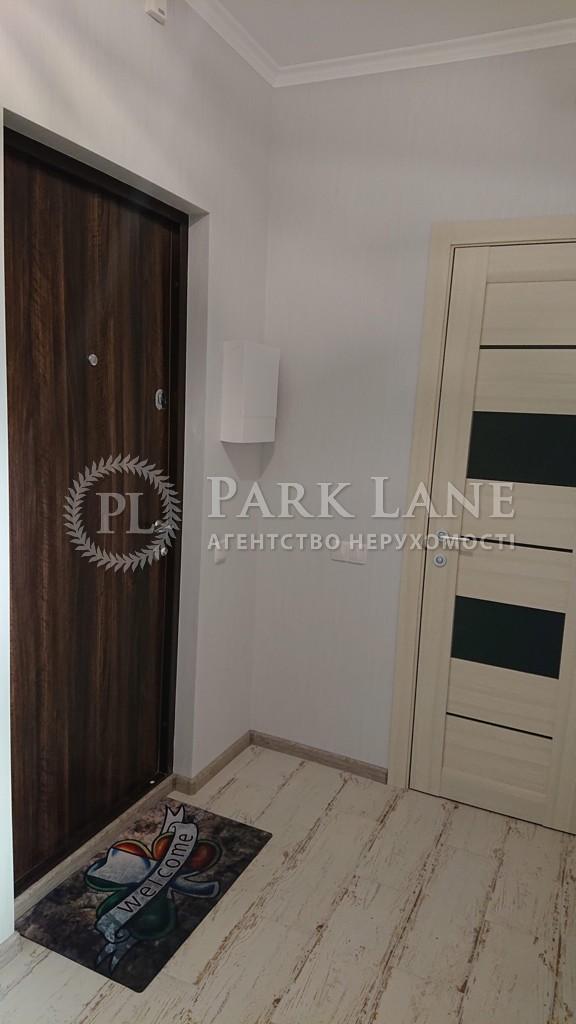 Квартира вул. Ломоносова, 85а, Київ, D-35727 - Фото 11