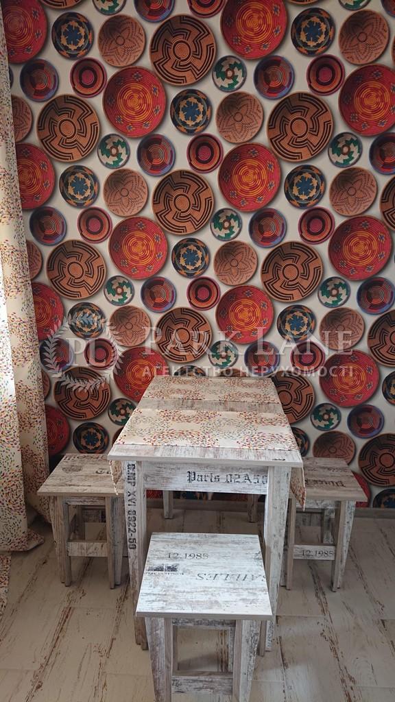 Квартира вул. Ломоносова, 85а, Київ, D-35727 - Фото 8