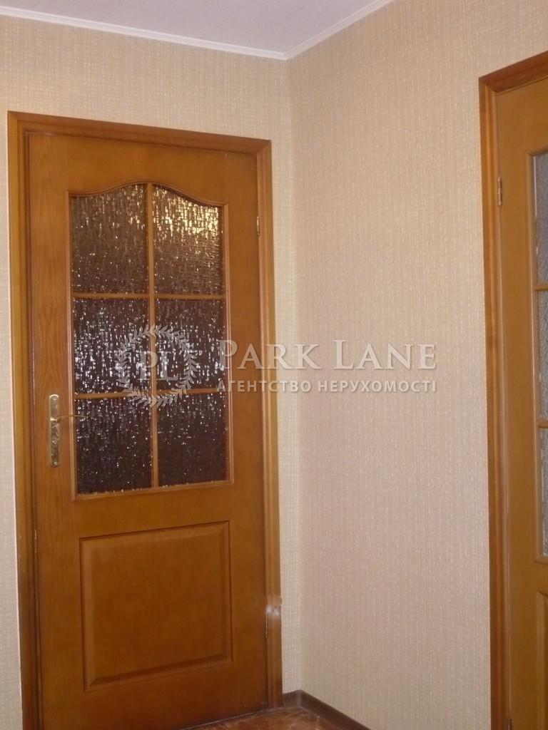 Квартира Бажана Николая просп., 30, Киев, Z-597718 - Фото 7