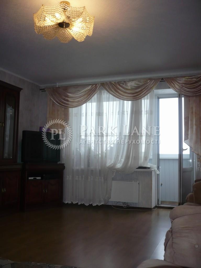 Квартира Бажана Николая просп., 30, Киев, Z-597718 - Фото 3