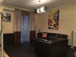 Квартира R-16573, Дарвина, 1, Киев - Фото 8