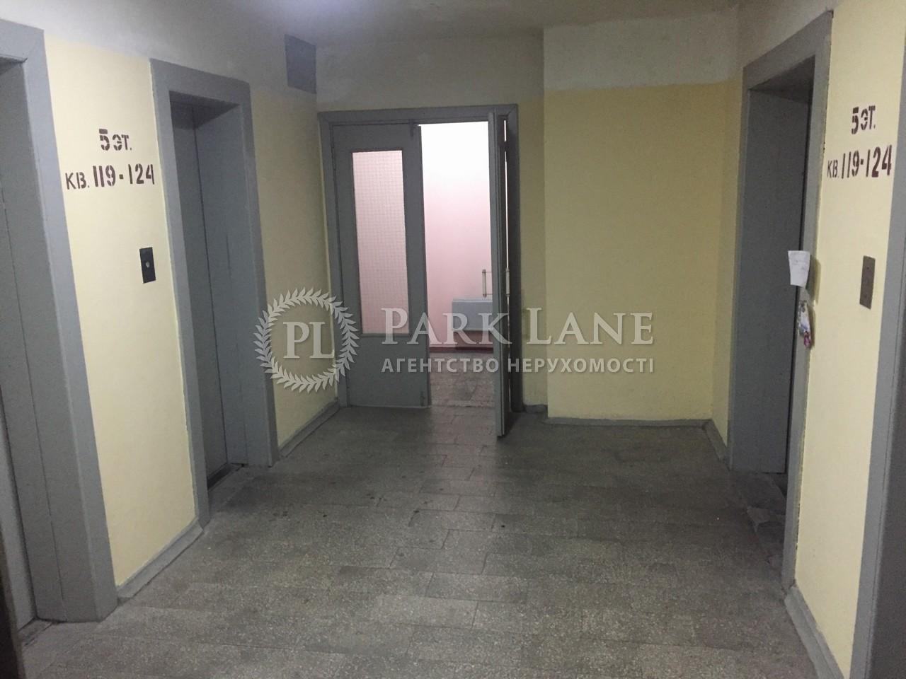 Квартира ул. Декабристов, 12/37, Киев, K-25289 - Фото 20