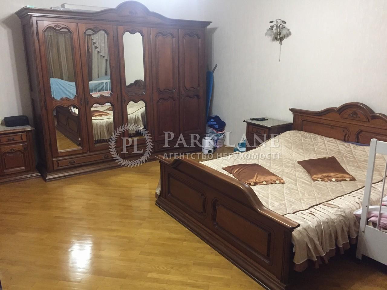 Квартира ул. Декабристов, 12/37, Киев, K-25289 - Фото 7