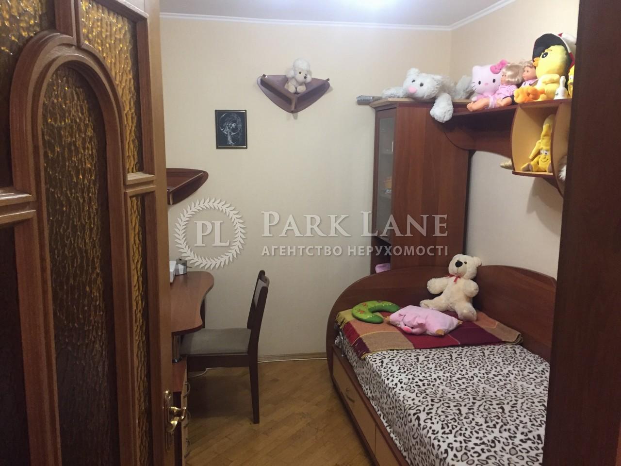 Квартира ул. Декабристов, 12/37, Киев, K-25289 - Фото 10