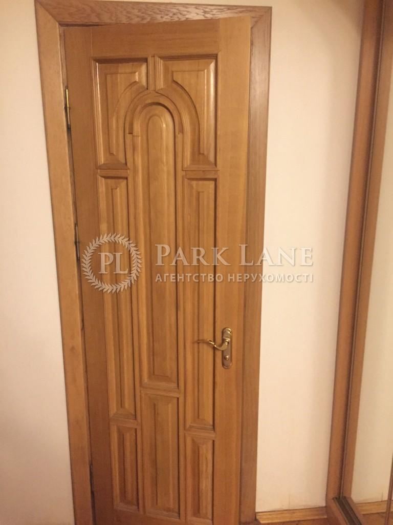 Квартира ул. Декабристов, 12/37, Киев, K-25289 - Фото 16