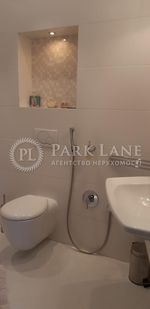 Квартира Z-599957, Науки просп., 62а, Київ - Фото 14