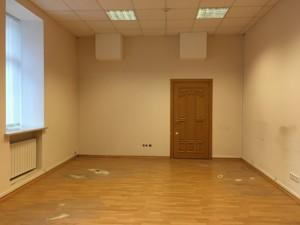 Нежилое помещение, B-99448, Прорезная (Центр), Киев - Фото 8
