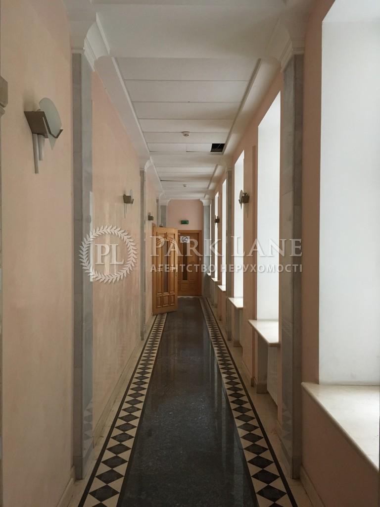 Нежилое помещение, B-99448, Прорезная (Центр), Киев - Фото 12