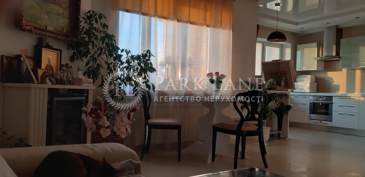 Квартира Z-599957, Науки просп., 62а, Київ - Фото 8