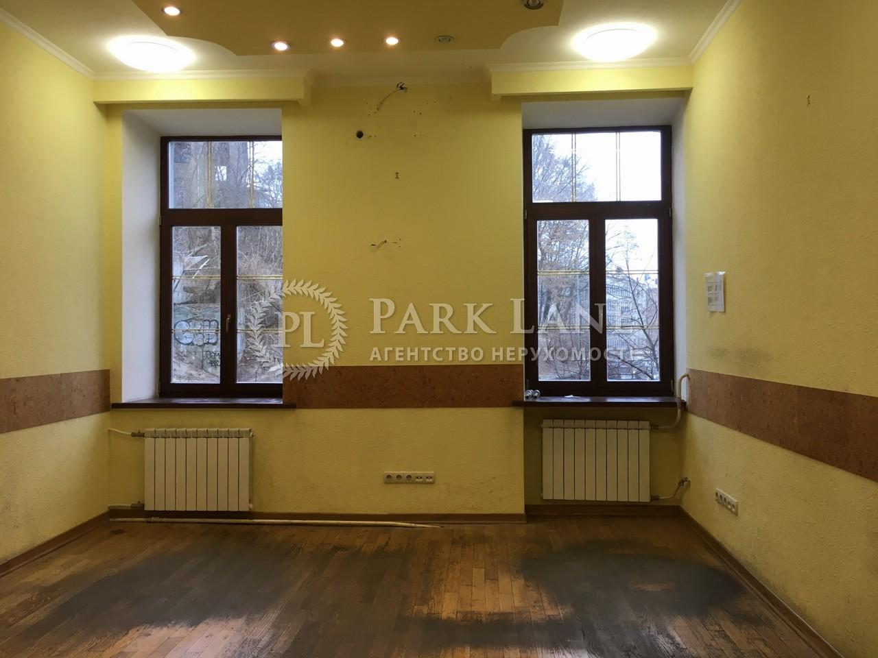 Нежилое помещение, B-99449, Прорезная (Центр), Киев - Фото 4