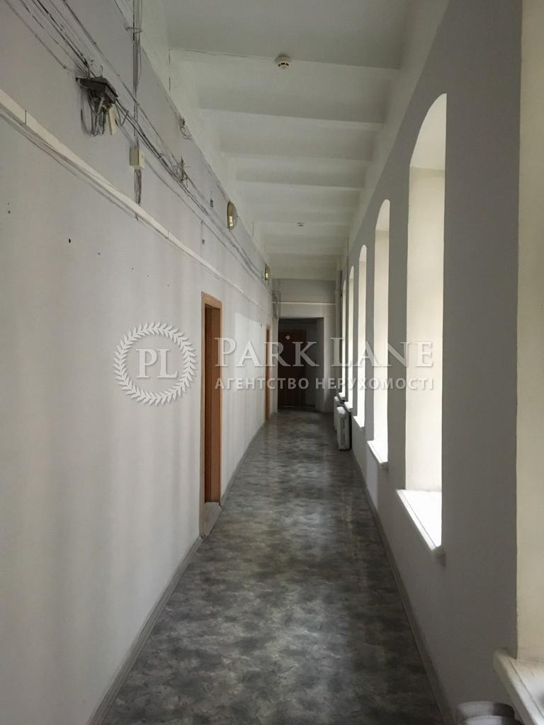 Нежилое помещение, ул. Прорезная (Центр), Киев, B-99450 - Фото 7