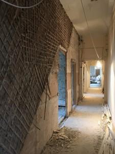 Нежилое помещение, B-99451, Прорезная (Центр), Киев - Фото 4