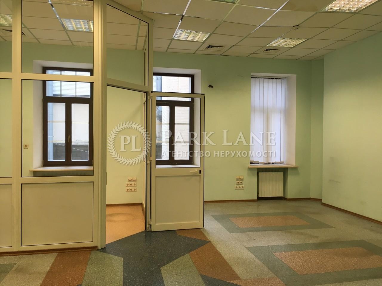 Нежитлове приміщення, B-99447, Прорізна (Центр), Київ - Фото 7