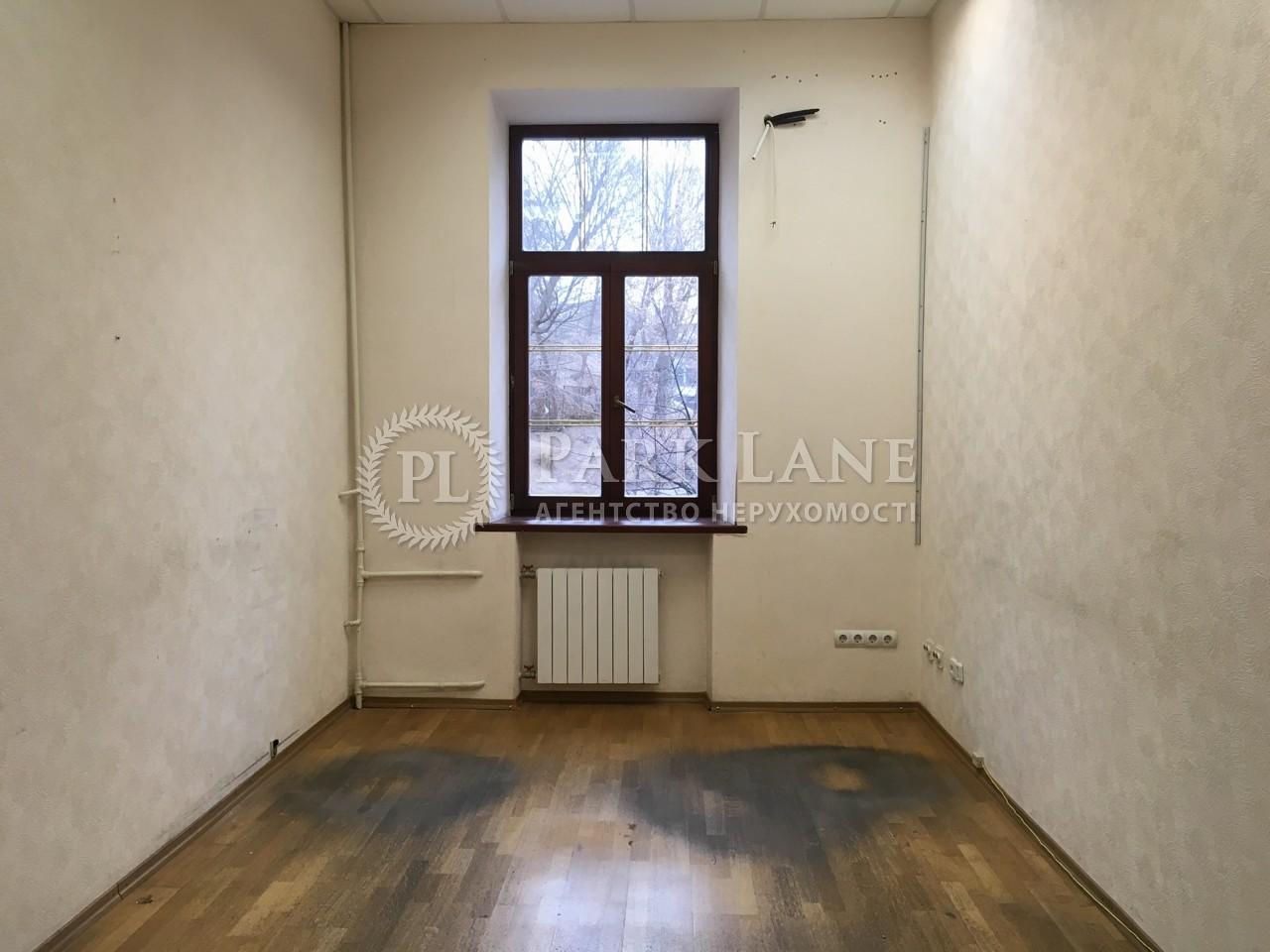 Нежитлове приміщення, B-99447, Прорізна (Центр), Київ - Фото 5
