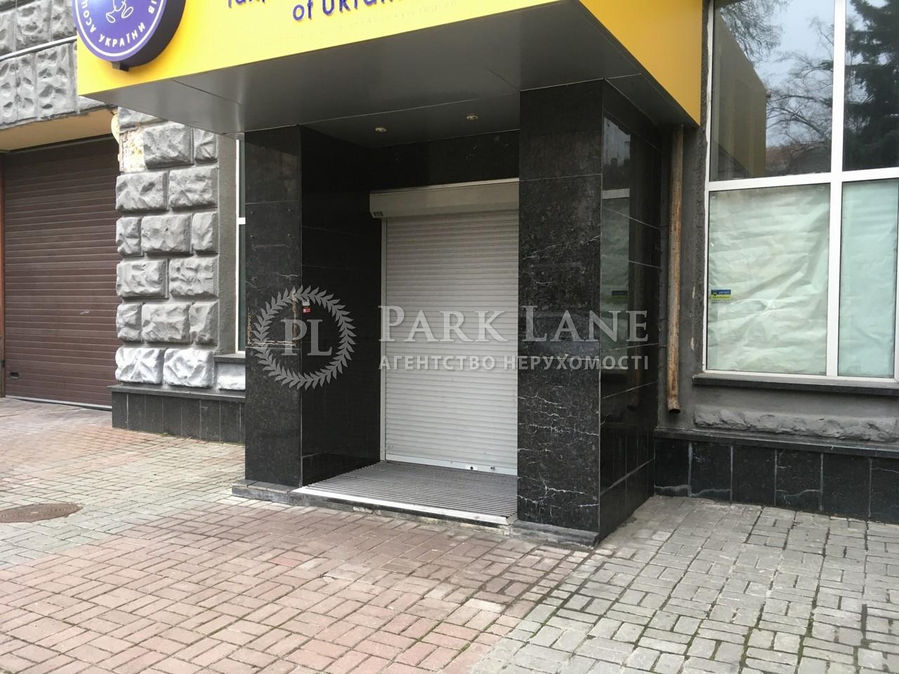 Нежитлове приміщення, B-99447, Прорізна (Центр), Київ - Фото 13