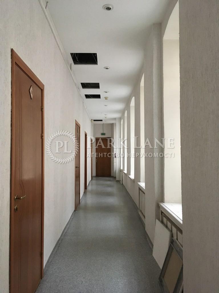 Нежилое помещение, B-99452, Прорезная (Центр), Киев - Фото 7