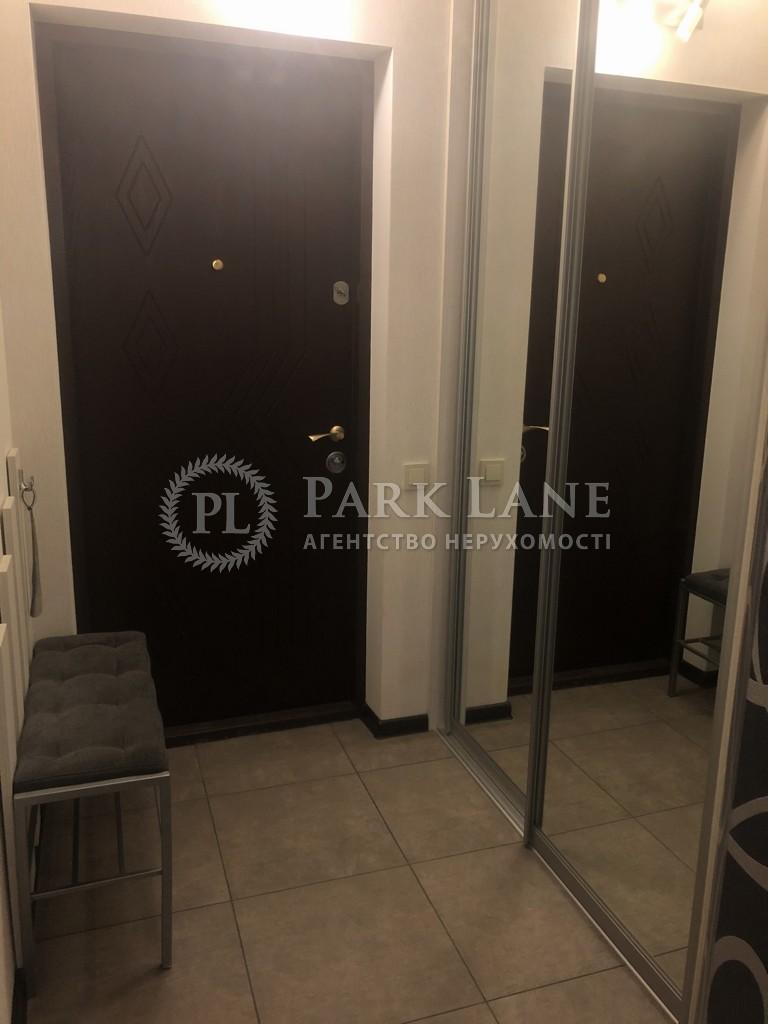 Квартира B-99817, Днепровская наб., 26а, Киев - Фото 19