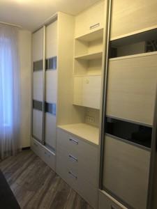 Квартира B-99817, Днепровская наб., 26а, Киев - Фото 8