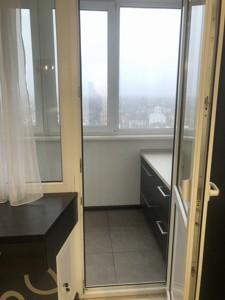 Квартира B-99817, Днепровская наб., 26а, Киев - Фото 20