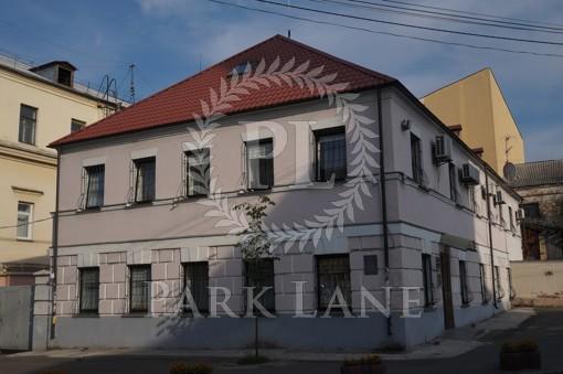 Офис, Хорива, Киев, D-35733 - Фото