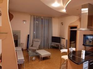Квартира Z-593603, Крещатик, 25, Киев - Фото 5
