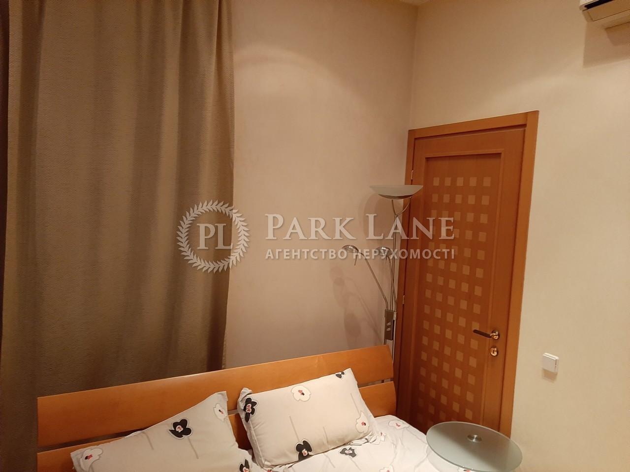Квартира ул. Крещатик, 25, Киев, Z-593603 - Фото 7