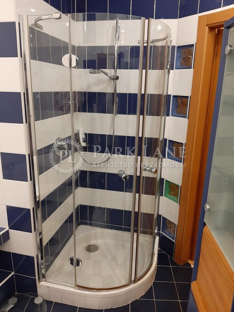 Квартира ул. Крещатик, 25, Киев, Z-593603 - Фото 10