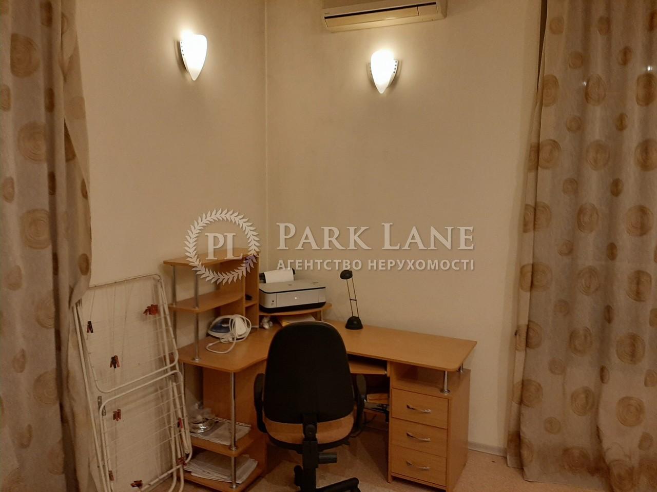 Квартира ул. Крещатик, 25, Киев, Z-593603 - Фото 8