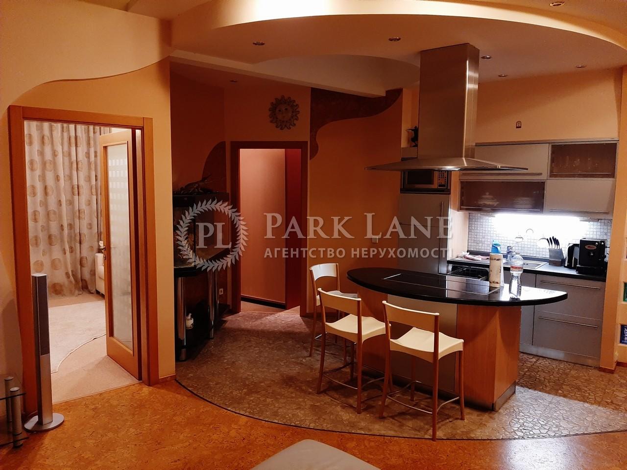 Квартира ул. Крещатик, 25, Киев, Z-593603 - Фото 4