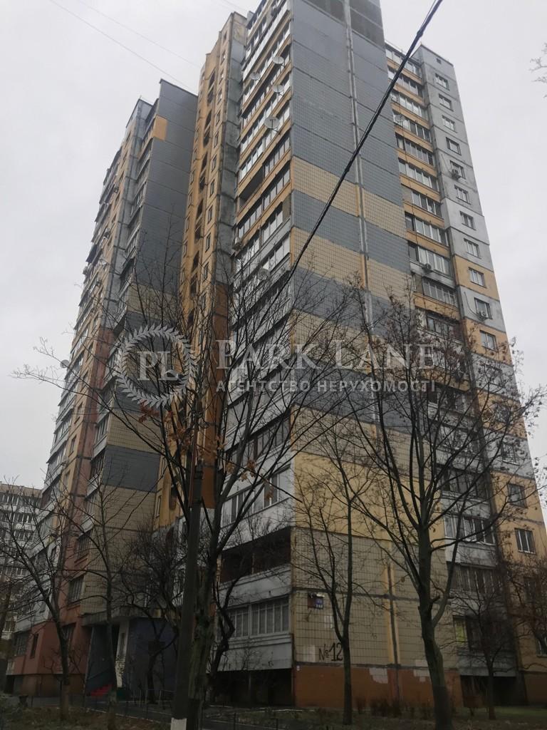 Квартира ул. Мостицкая, 12, Киев, Z-803184 - Фото 1