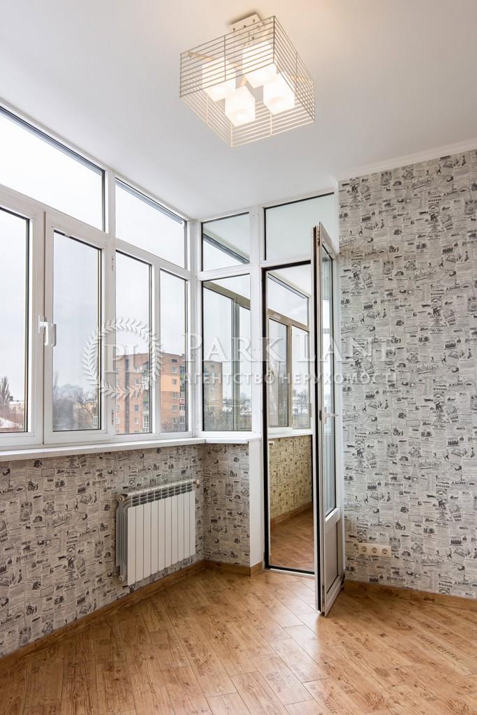 Квартира ул. Боткина, 4, Киев, D-35709 - Фото 14