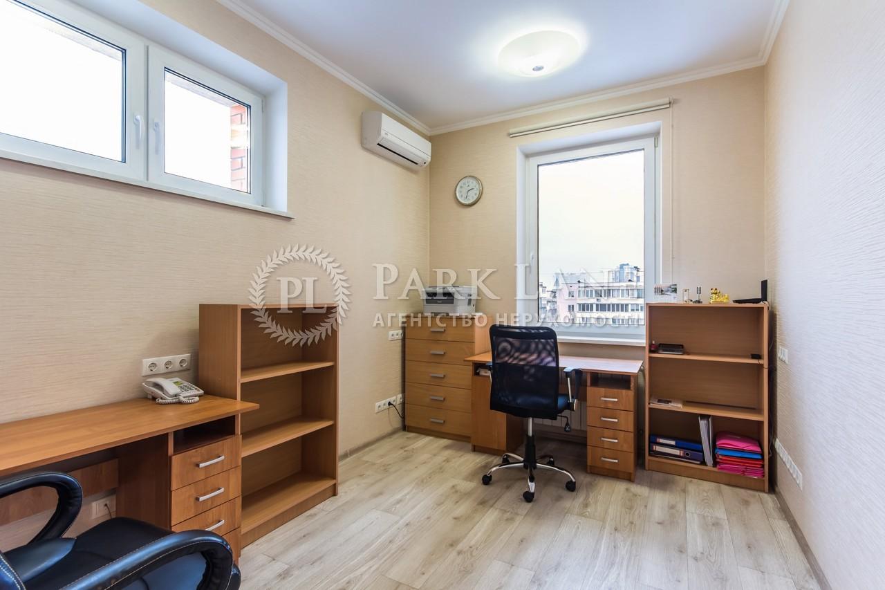 Квартира ул. Боткина, 4, Киев, D-35709 - Фото 6