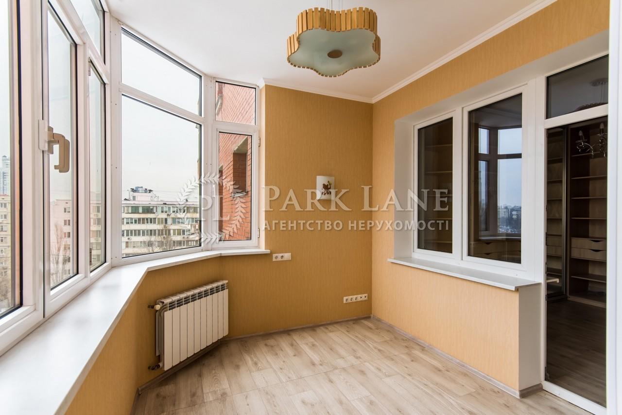 Квартира ул. Боткина, 4, Киев, D-35709 - Фото 15