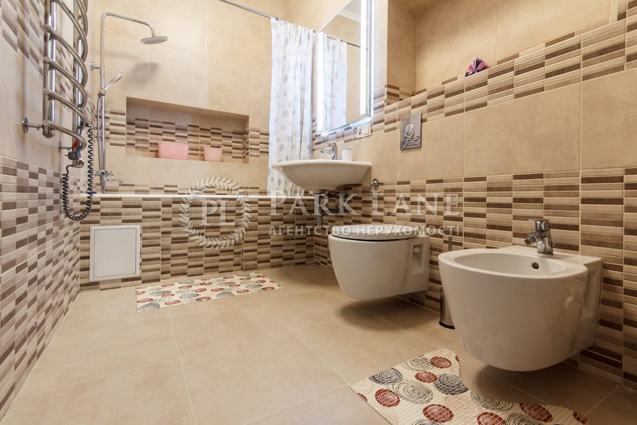 Квартира ул. Боткина, 4, Киев, D-35709 - Фото 12