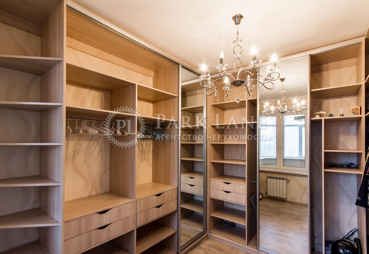 Квартира ул. Боткина, 4, Киев, D-35709 - Фото 9