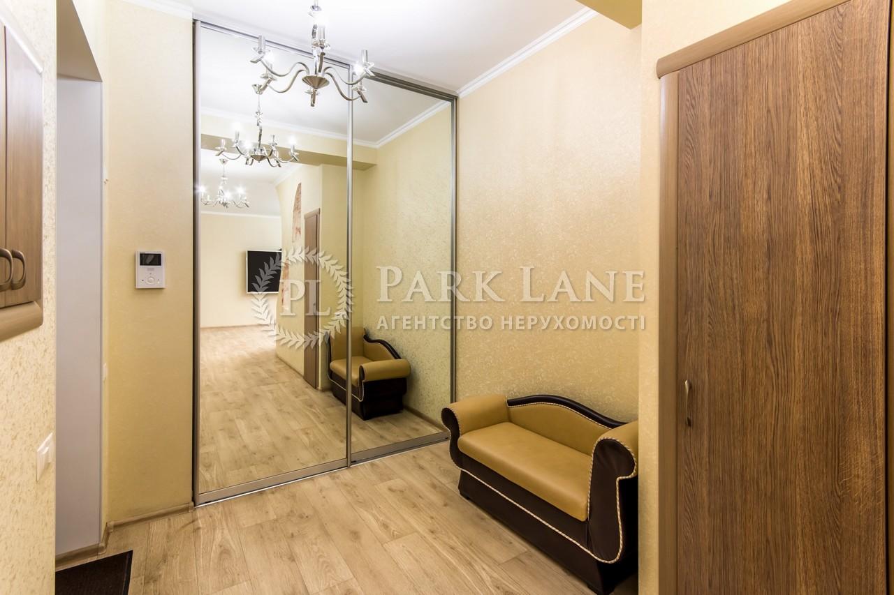 Квартира ул. Боткина, 4, Киев, D-35709 - Фото 10