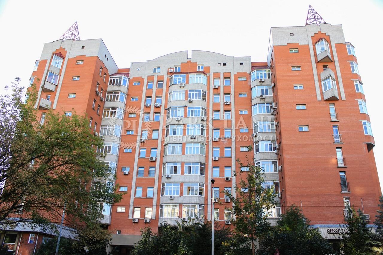 Квартира ул. Боткина, 4, Киев, D-35709 - Фото 16