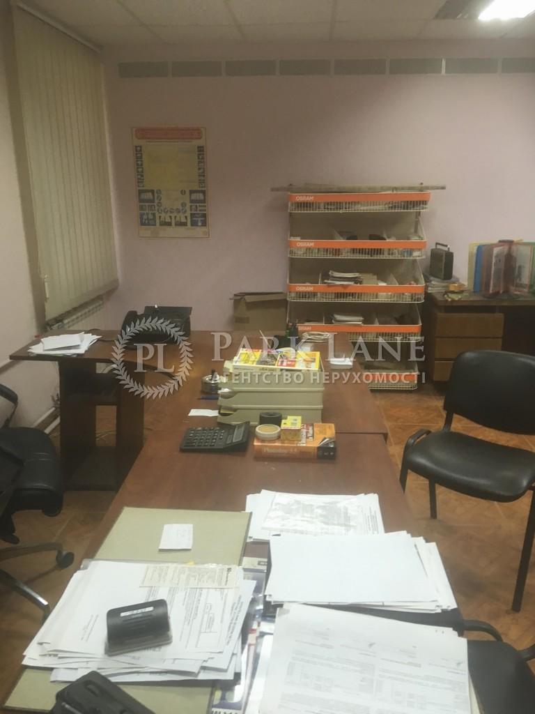 Офис, ул. Гоголевская, Киев, Z-579348 - Фото 3