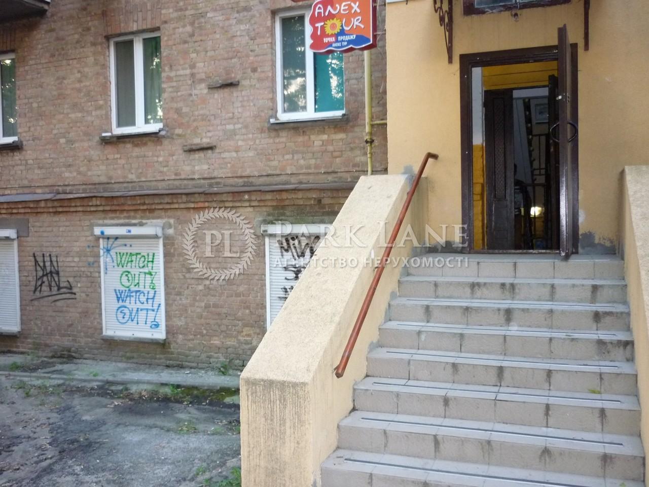 Офис, ул. Гоголевская, Киев, Z-579348 - Фото 10