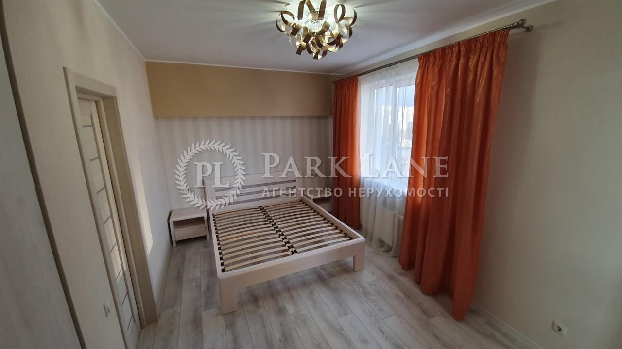Квартира R-30129, Оболонський просп., 1 корпус 2, Київ - Фото 7