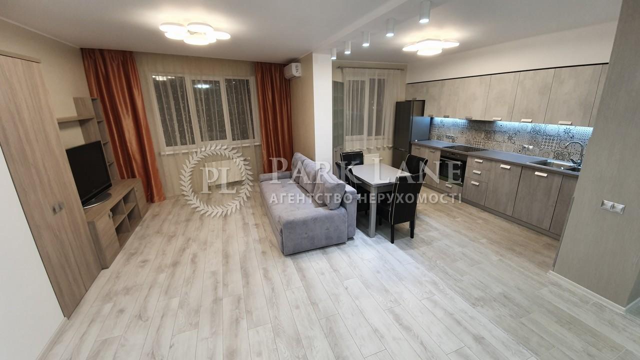 Квартира R-30129, Оболонський просп., 1 корпус 2, Київ - Фото 5