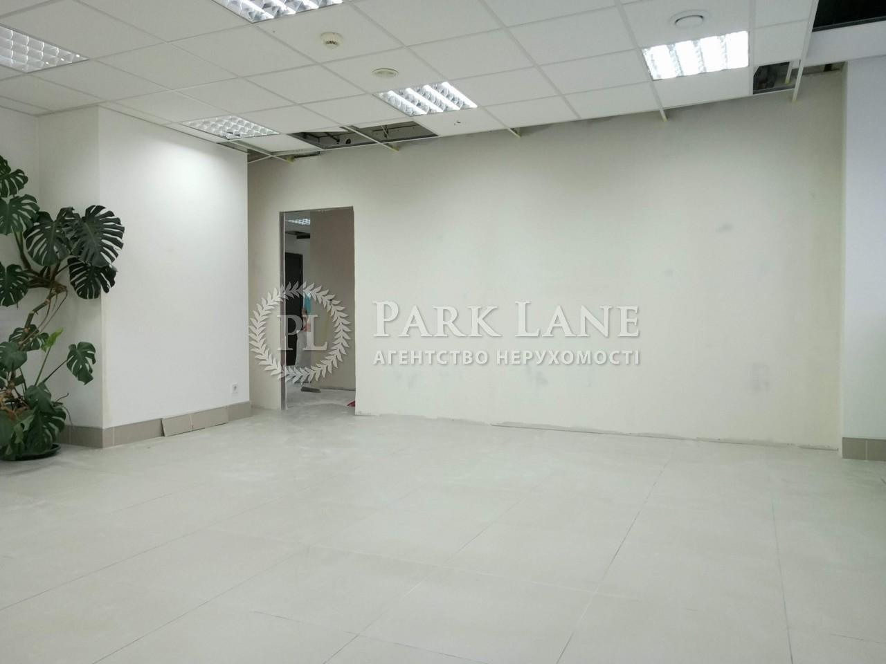 Офис, Науки просп., Киев, N-21548 - Фото 10