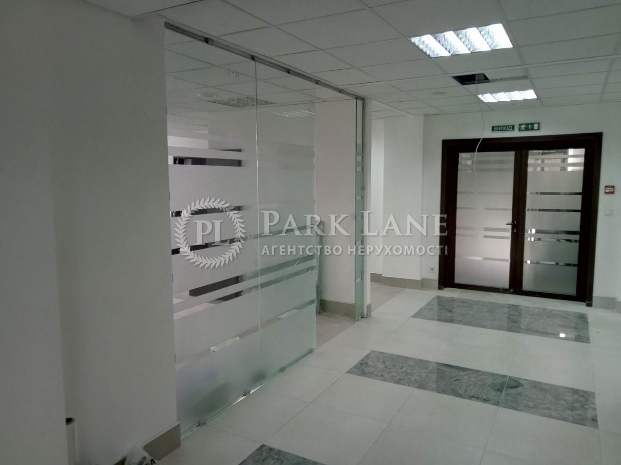 Офис, Науки просп., Киев, N-21548 - Фото 8