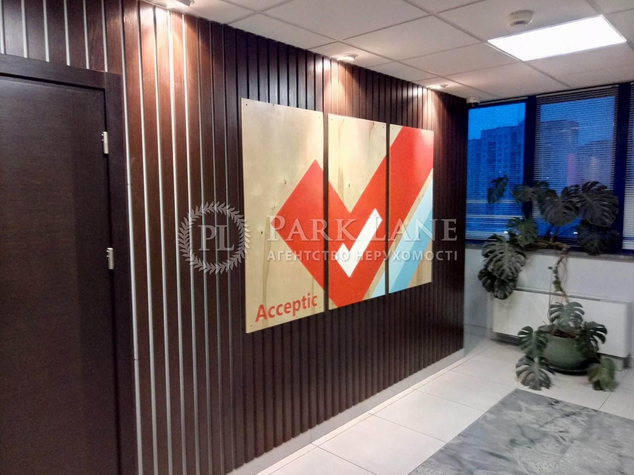 Офис, Науки просп., Киев, N-21548 - Фото 17
