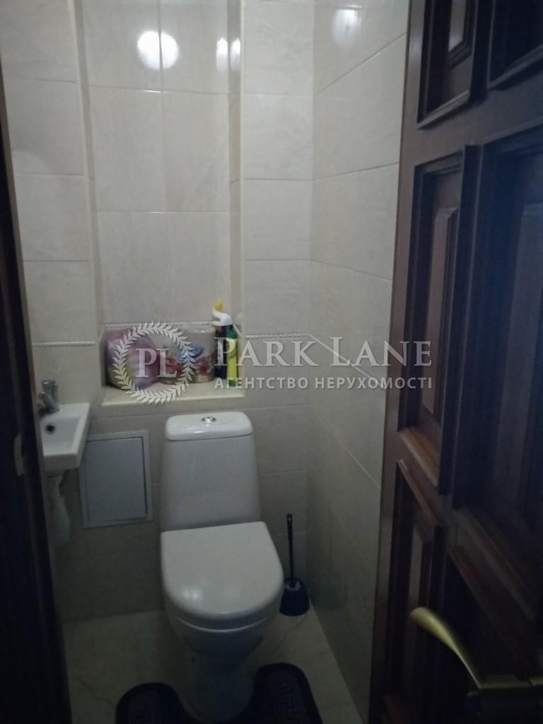 Квартира R-30179, Ревуцького, 4, Київ - Фото 12