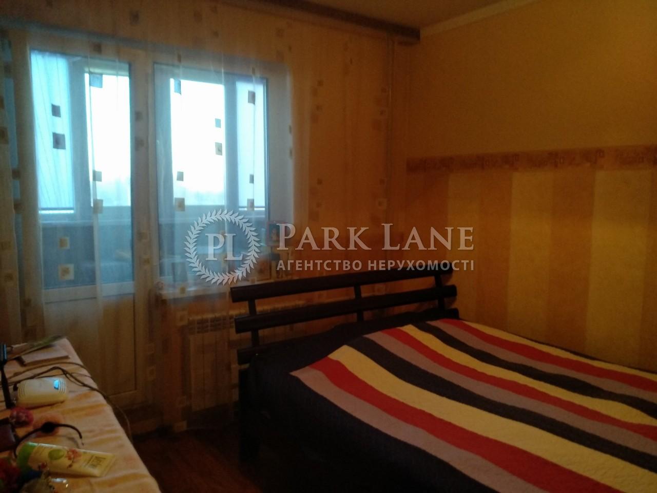 Квартира R-30179, Ревуцького, 4, Київ - Фото 6